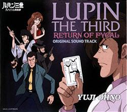 Lupin the Third Return of Pycal Original Soundtrack CD cover