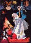 Castle of Cagliostro Theatrical Poster