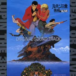 Lupin III Dead or Alive Original Soundtrack CD cover