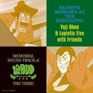 Memorial Sound Track of Lupin the Third (Elusive Memory at the Kiritappu) CD cover