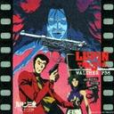 Lupin III Walther P-38 TV Special Original Soundtrack CD cover