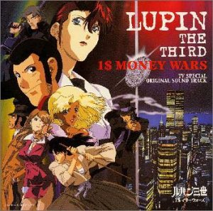 Lupin III: 1$ Money Wars TV Special Original Soundtrack CD cover
