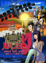 Sweet Lost Night promotional image
