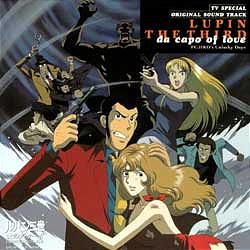 Lupin the Third Da Capo of Love TV Special Original Soundtrack CD cover