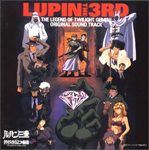 Lupin III Twilight Gemini TV Special Original Soundtrack CD cover