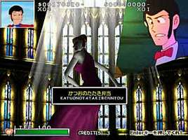 Lupin the 3rd: The Typing arcade game footage
