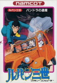 Lupin III: Pandora no Isan box cover