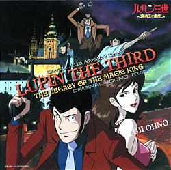 Lupin the Third The Legacy of the Magic King Original Soundtrack cover