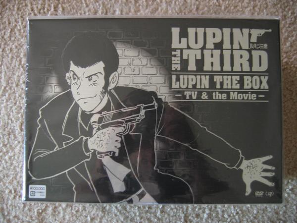 Lupin the Box
