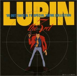 Lupin III '95 Outtakes & TV Special Theme Collection CD cover