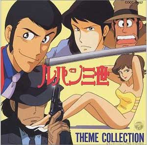 Lupin III Theme Collection CD cover