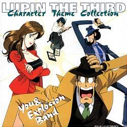Lupin the Third Character Collection CD cover
