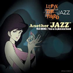 "Lupin the Third Jazz Another ""Jazz"" CD cover"