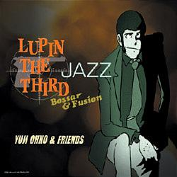 Lupin the Third Jazz Bossa & Fusion CD cover