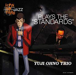 "Lupin the Third Jazz Plays the ""Standards"" Fusion CD cover"