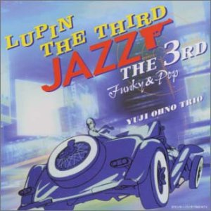 Lupin the Third Jazz the 3rd (Funky & Pop) CD cover