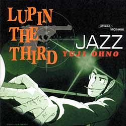 Lupin the Third Jazz CD cover