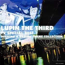 Lupin the Third TV Special Best Opening & Ending Theme Collection CD cover